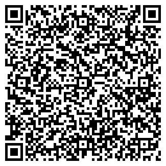 QR-код с контактной информацией организации УПТК МАПИД ОАО