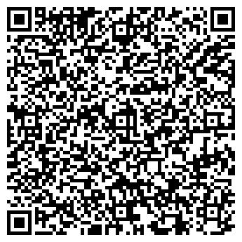 QR-код с контактной информацией организации РУССКОЕ РАДИО-ОБНИНСК