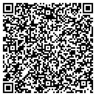 QR-код с контактной информацией организации ИНКОФ