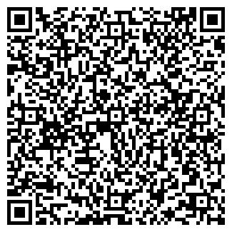 QR-код с контактной информацией организации МАСТЕР ОБУВЬ