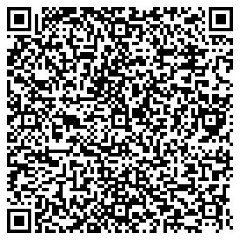 QR-код с контактной информацией организации БРИГ-СТРОЙСЕРВИС
