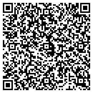 QR-код с контактной информацией организации ДОМОФОН