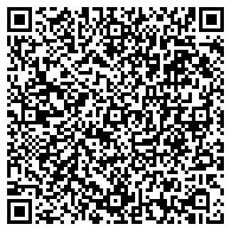 QR-код с контактной информацией организации СТЭП ОНПП