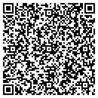 QR-код с контактной информацией организации ФРА-МИЛ ООО