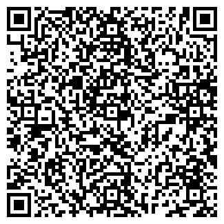 QR-код с контактной информацией организации АЛАТОО ИТЦ