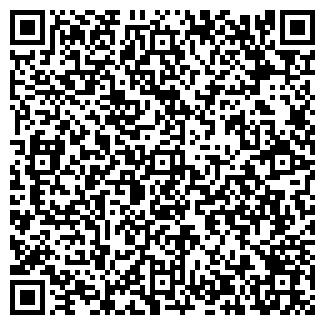 QR-код с контактной информацией организации ИНСТРОЙ-СЕРВИС