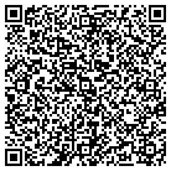 QR-код с контактной информацией организации ЗЕРКАЛА, БАГЕТ, АКСЕССУАРЫ