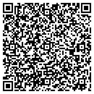 QR-код с контактной информацией организации ВЕСТА ПЛЮС