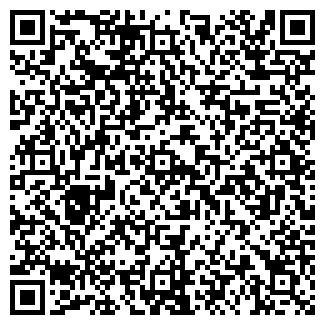 QR-код с контактной информацией организации СПЕЦТЕХНОЦЕНТР