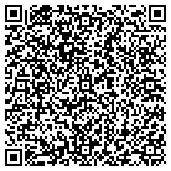QR-код с контактной информацией организации ПРОФЕССИОНАЛЬНАЯ УБОРКА