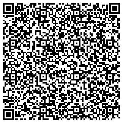 QR-код с контактной информацией организации ФЕДЕРАЛЬНАЯ СЛУЖБА ГОСУДАРСТВЕННОЙ РЕГИСТРАЦИИ, КАДАСТРА И КАРТОГРАФИИ ПО КАЛУЖСКОЙ ОБЛАСТИ