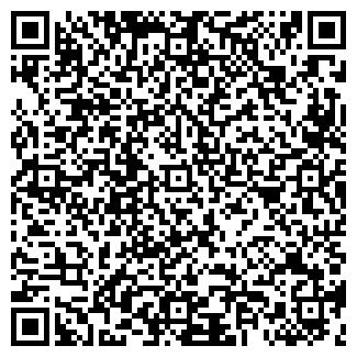 QR-код с контактной информацией организации ЦУМ МИНСК