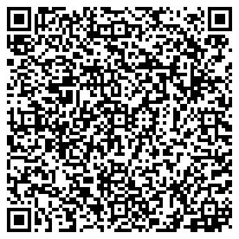 QR-код с контактной информацией организации ЭКСИМИНСТРУМЕНТ ТЧУП