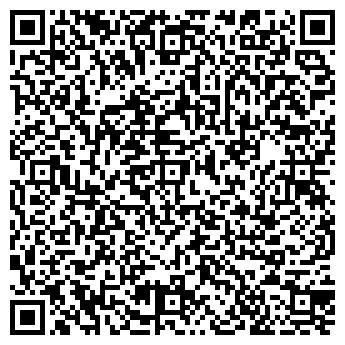 QR-код с контактной информацией организации Бухгалтерского учёта