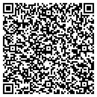 QR-код с контактной информацией организации Делами