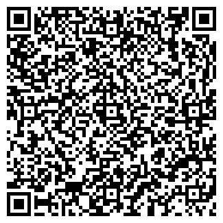 QR-код с контактной информацией организации ЭНЕРЕКС ОДО