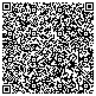 QR-код с контактной информацией организации Развития инженерной инфраструктуры города