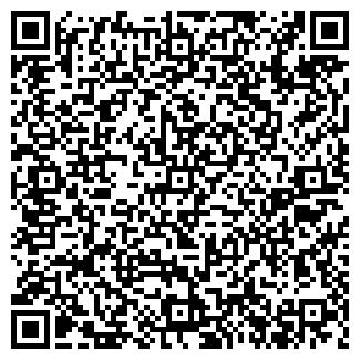QR-код с контактной информацией организации ЭСКАДА-БЕЛ ОДО