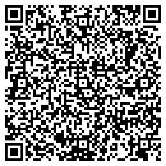 QR-код с контактной информацией организации Финансов