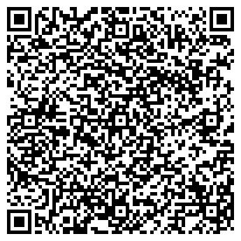 """QR-код с контактной информацией организации МОО ТОС микрорайона"""" Поселок Мирный"""