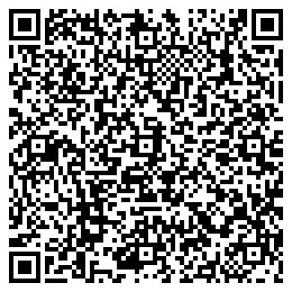 QR-код с контактной информацией организации ТОС 32 МКРН