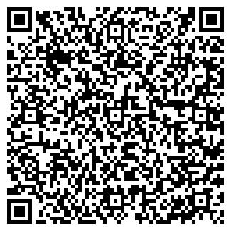 QR-код с контактной информацией организации АВЕСТАРС ТЧУП