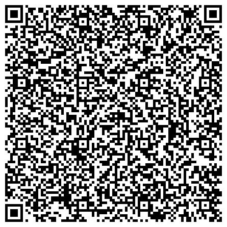 """QR-код с контактной информацией организации """"Управление Федеральной службы судебных приставов по Калужской области"""" (Обнинский ГОСП)"""