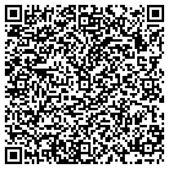 QR-код с контактной информацией организации АВТОБУСНЫЙ ПАРК 1