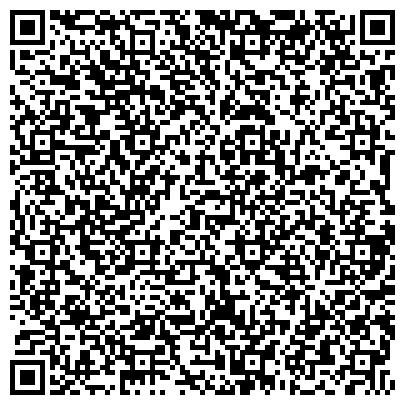 """QR-код с контактной информацией организации """"Калужская городская дезинфекционная станция"""""""