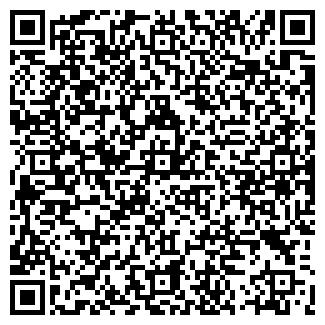 QR-код с контактной информацией организации НОУ ФРИДАС