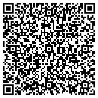 QR-код с контактной информацией организации ЛИНГВОЦЕНТР