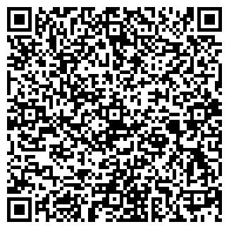 QR-код с контактной информацией организации FRESH