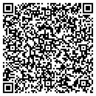 QR-код с контактной информацией организации АВТОРЕМОНТ ПРУП