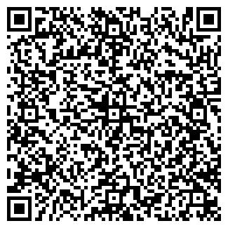 QR-код с контактной информацией организации АВТОСПЕЙС ООО