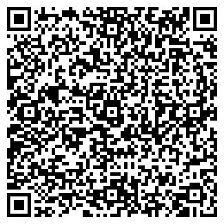 QR-код с контактной информацией организации TERRA-BIT