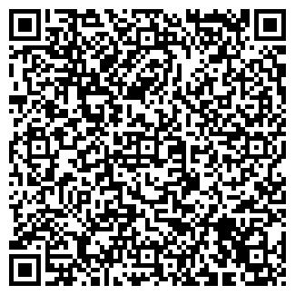 QR-код с контактной информацией организации МС-ЭКСПЕРТ