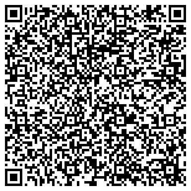 QR-код с контактной информацией организации ООО «Центр Автоматизации»