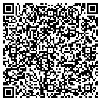 QR-код с контактной информацией организации ЕВРОПА-СТИЛЬ