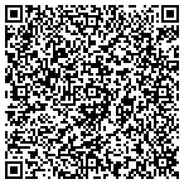 QR-код с контактной информацией организации Отдел бытовой техники «Техно Стиль»