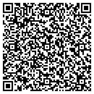 QR-код с контактной информацией организации ТРИАДА