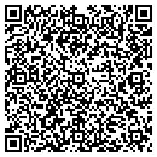QR-код с контактной информацией организации РАДИОТЕХНИКА
