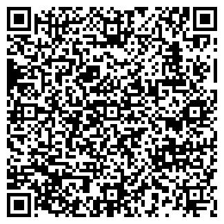 QR-код с контактной информацией организации ВЕЩЕВОЙ
