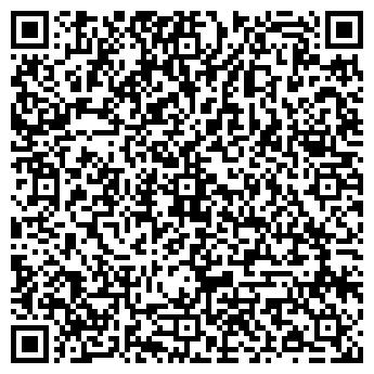 QR-код с контактной информацией организации АДЕНТИНА УП
