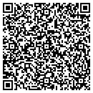 QR-код с контактной информацией организации АДРАСТЕЙФ УП