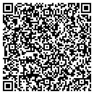 QR-код с контактной информацией организации КЕЙС СТУДИО