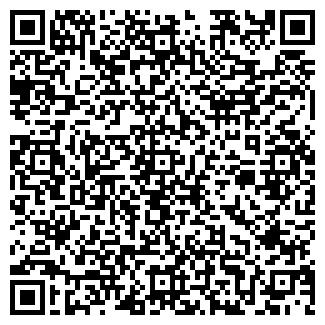QR-код с контактной информацией организации АМИДА