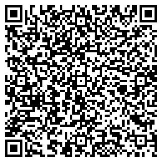 QR-код с контактной информацией организации БУКЕР