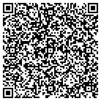 """QR-код с контактной информацией организации """" Букервиль """""""