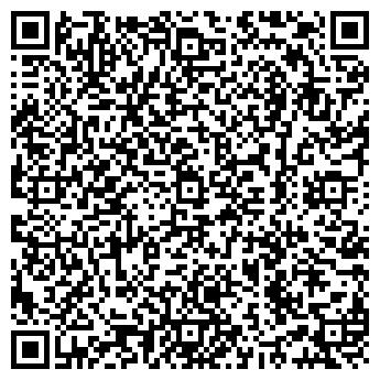 QR-код с контактной информацией организации ТОВАРЫ ДЛЯ ХУДОЖНИКА