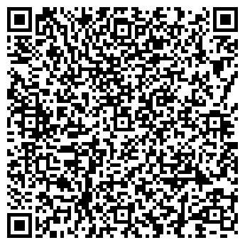 QR-код с контактной информацией организации АЗЭЛЕМЕНТ ПЛЮС УП